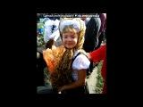 «1 сентября у сестрёнки» под музыку Родники - Рождество ( На золотых куполах). Picrolla